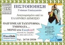 1239612_10201931785840647_788870746_n.jpg