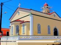 Saint Gerasimos
