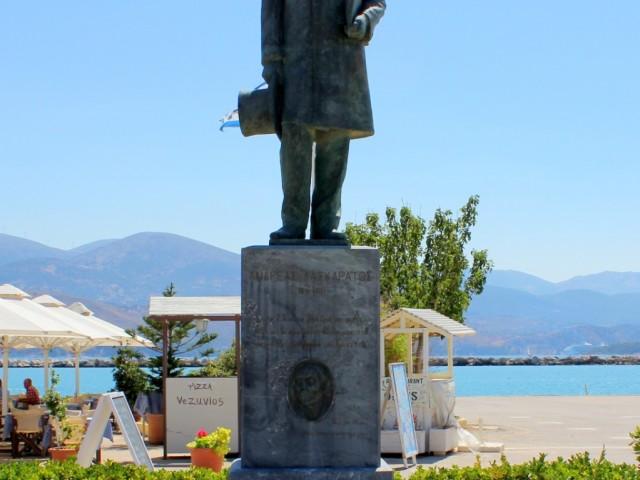 Statue of Laskaratos