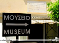 Korgialenio Historical and Folklore Museum of Argostoli
