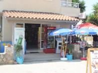 Cafe Pantopoleio