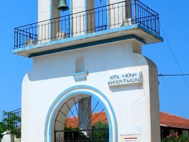 Holy Monastery of Kipouria