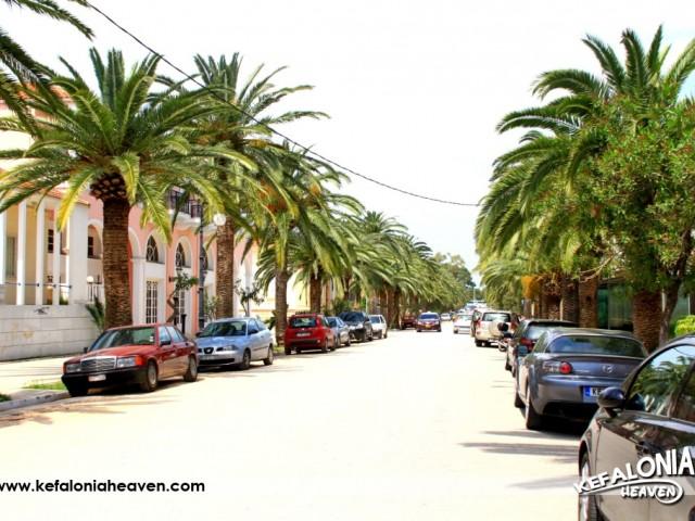 Rizospaston Avenue