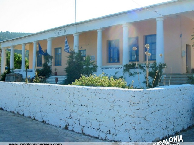 Nautical and Environmental Museum of Fiskardo