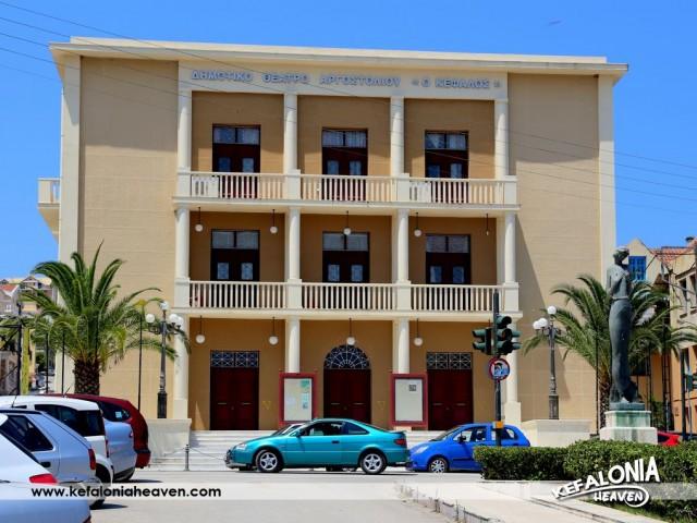 Kefalos Municipal Theatre