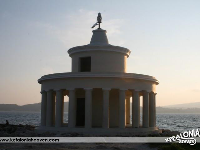 Lighthouse of Saints Theodore (Fanari)