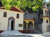 Cave of Saint Gerasimos at Lassi