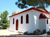 Holy Monastery of St. Fanentes